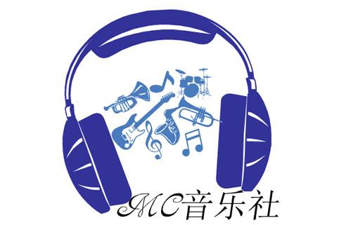 mc音乐社